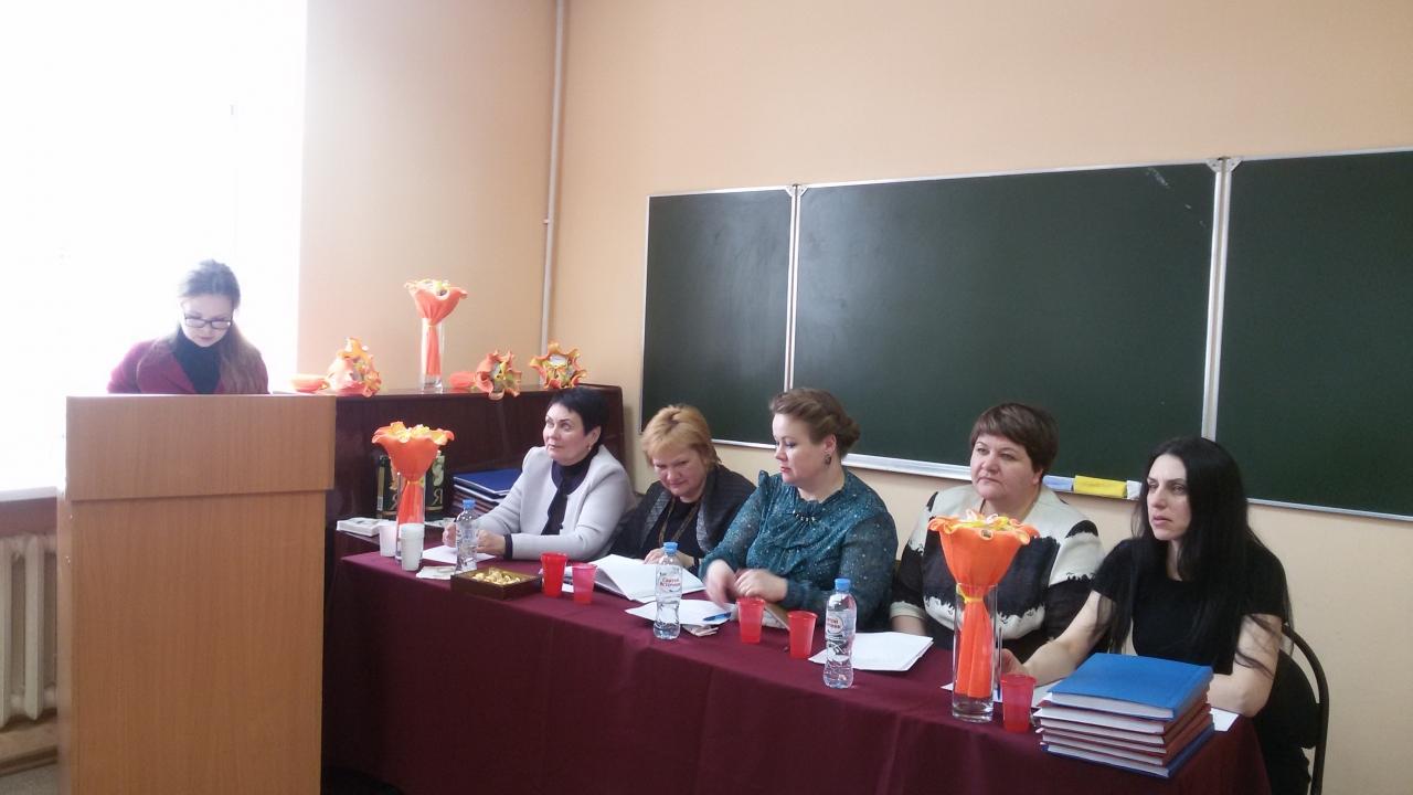 работа преподаватель психологии и педагогики